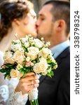 wedding photo. happy bride and... | Shutterstock . vector #338798324