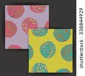vector abstract seamless... | Shutterstock .eps vector #338844929