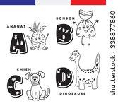 french alphabet. pineapple ... | Shutterstock . vector #338877860