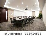 Modern Office Interior Meeting...