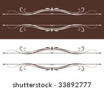 vectorized scroll design.... | Shutterstock .eps vector #33892777