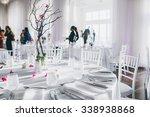 wedding table and a centerpiece ...   Shutterstock . vector #338938868