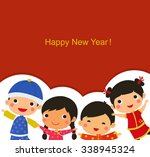 chinese new year... | Shutterstock .eps vector #338945324