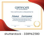 horizontal certificate template ... | Shutterstock .eps vector #338962580