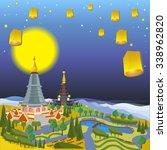 chiang mai loy krathong... | Shutterstock .eps vector #338962820