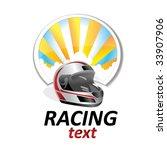 racing sign  1 | Shutterstock .eps vector #33907906