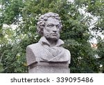 penza  russia   august 19  2012 ... | Shutterstock . vector #339095486