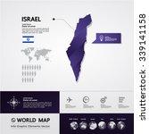 israel map | Shutterstock .eps vector #339141158
