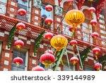Beautiful Red Chinese Lanterns...