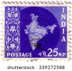 india   circa 1957  a stamp... | Shutterstock . vector #339272588