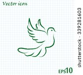 vector illustration flying... | Shutterstock .eps vector #339281603