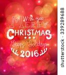 hand   drawn christmas... | Shutterstock .eps vector #339289688