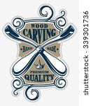 wood carving logo | Shutterstock .eps vector #339301736