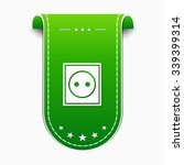 plug sign green vector icon... | Shutterstock .eps vector #339399314