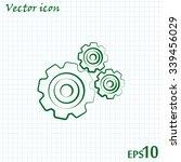 vector icon pinion    Shutterstock .eps vector #339456029