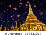 Shwedagon Pagoda With Larntern...
