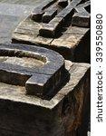 wooden type blocks   large... | Shutterstock . vector #339550880