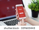 alushta  russia   october 29 ...   Shutterstock . vector #339603443