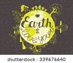 hand drawn typography poster. i ... | Shutterstock .eps vector #339676640