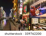 osaka  japan   nov 15  2015 ... | Shutterstock . vector #339762200