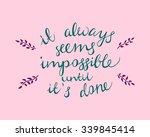 hand written inspirational...   Shutterstock .eps vector #339845414