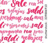 pink sale texture with... | Shutterstock .eps vector #339886910