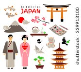 japan icon set. isolated flat... | Shutterstock .eps vector #339913100