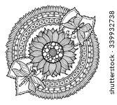 circle summer doodle flower... | Shutterstock .eps vector #339932738