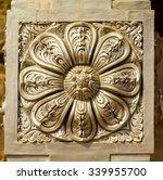 indian texture | Shutterstock . vector #339955700
