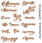 coffee lettering. hand drawn... | Shutterstock . vector #339998720