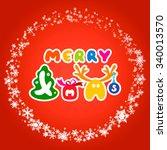 merry xmas  | Shutterstock .eps vector #340013570