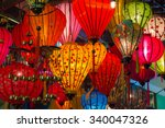 paper lanterns on the streets... | Shutterstock . vector #340047326