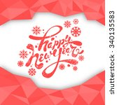 christmas and new year greeting ... | Shutterstock .eps vector #340135583