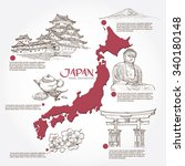 japan background design. travel ... | Shutterstock .eps vector #340180148