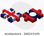 united kingdom and laos flags... | Shutterstock .eps vector #340215194