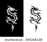dragon tribal tattoo | Shutterstock .eps vector #340268138
