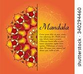 mandala freehand illustration...   Shutterstock .eps vector #340294460