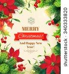christmas poster design. vector ... | Shutterstock .eps vector #340333820