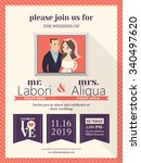 wedding invitation card... | Shutterstock .eps vector #340497620