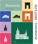 landmarks of romania. set of... | Shutterstock .eps vector #340571153