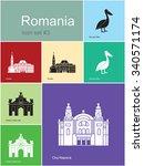 landmarks of romania. set of... | Shutterstock .eps vector #340571174