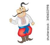 cossack | Shutterstock .eps vector #340602998