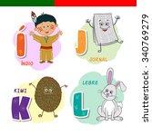 portuguese alphabet. newspaper  ... | Shutterstock . vector #340769279