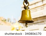 murudeshwara temple  india ... | Shutterstock . vector #340806170