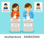 people vote candidates of... | Shutterstock .eps vector #340833560