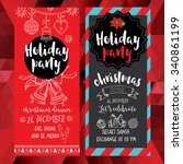 vector christmas party... | Shutterstock .eps vector #340861199