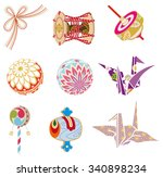 japanese old fashioned toys | Shutterstock .eps vector #340898234