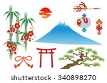 japanese traditional thing | Shutterstock .eps vector #340898270