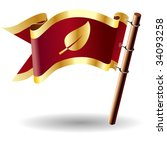 leaf or nature icon on red and... | Shutterstock .eps vector #34093258