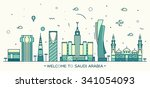 skyline of saudi arabia ... | Shutterstock .eps vector #341054093
